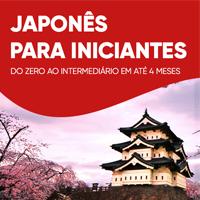 Ebook Aprenda Japonês do Zero Ao Intermediário